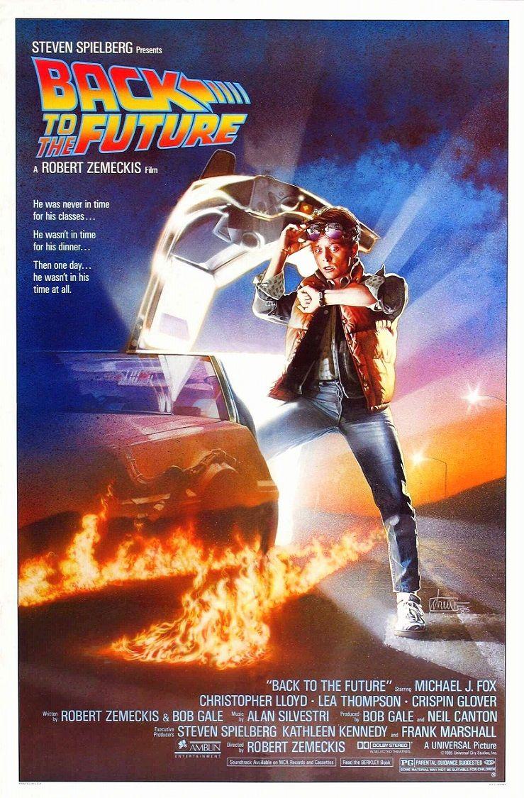 Назад в будущее / Back to the Future (1985): постер