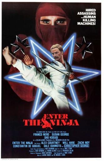 Входит ниндзя / Enter the Ninja (1981)
