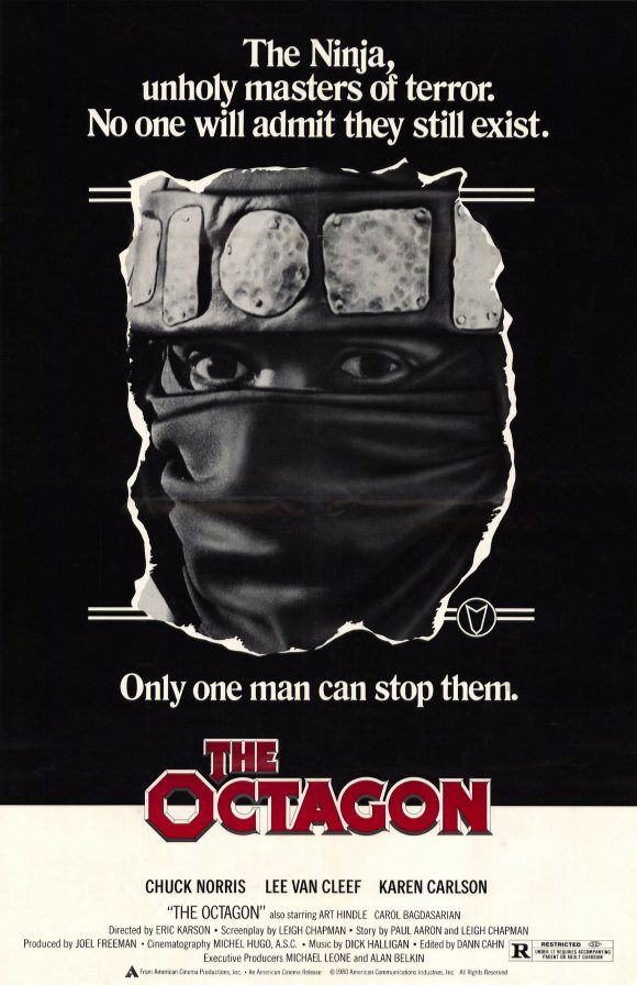 Октагон / The Octagon (1980): постер