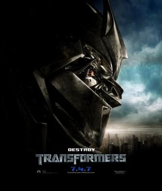 Лучшие фильмы в рецензиях Трансформеры Transformers 2007