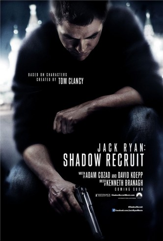 Джек Райан: Теория хаоса / Jack Ryan: Shadow Recruit (2014): постер