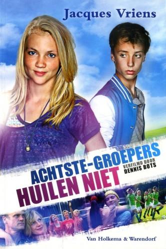 Хорошие дети не плачут / Achtste Groepers Huilen Niet (2012)