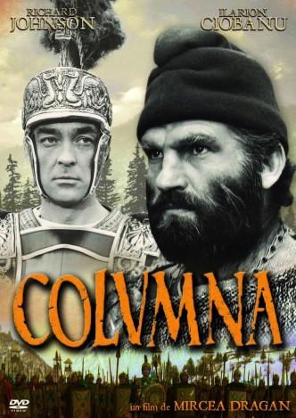 Колонна / Columna (1968): постер