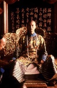 Последний император / Modai huangi / L'ultimo imperatore / The Last Emperor / Le dernier empereur (1987): кадр из фильма