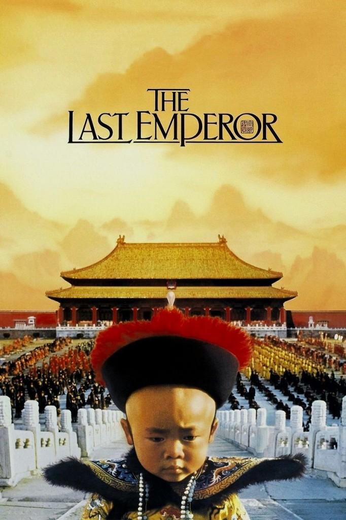 Последний император / Modai huangi / L'ultimo imperatore / The Last Emperor / Le dernier empereur (1987): постер