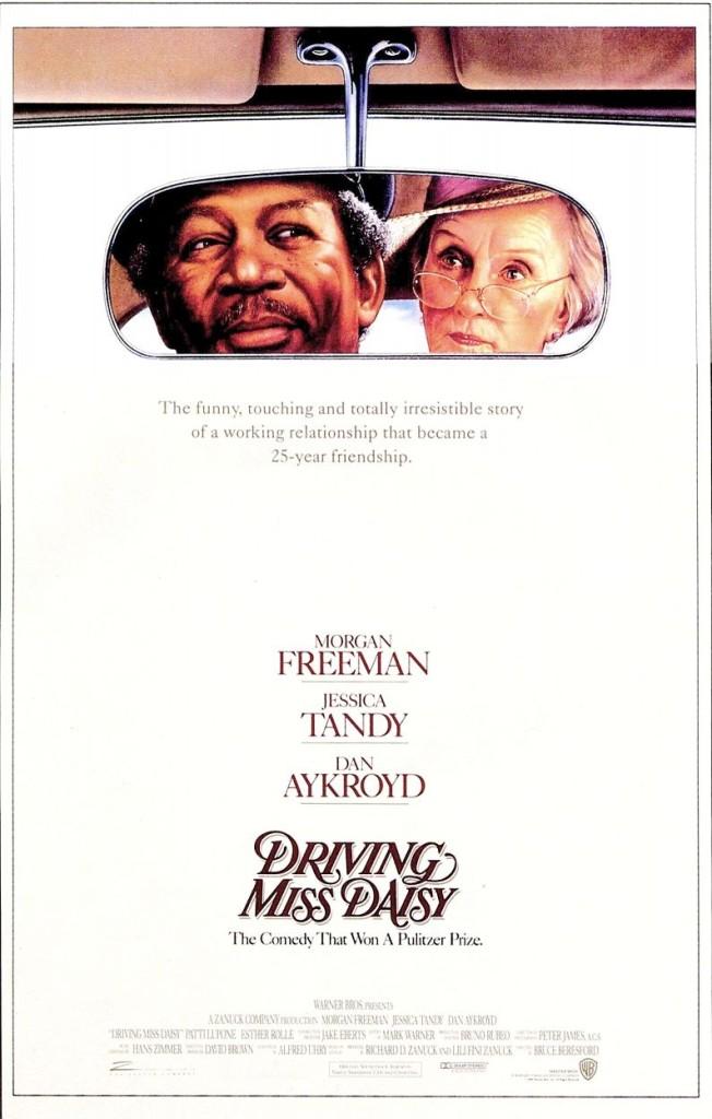 Шофёр мисс Дэйзи / Driving Miss Daisy (1989): постер