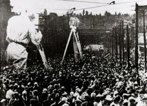 Человек с кино-аппаратом / Chelovek s kino-apparatom (1929): кадр из фильма
