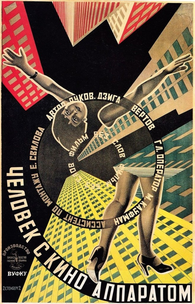 Человек с кино-аппаратом / Chelovek s kino-apparatom (1929): постер