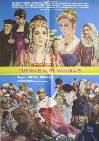 Стефан Великий – 1475 год / Stefan cel Mare (1974): постер