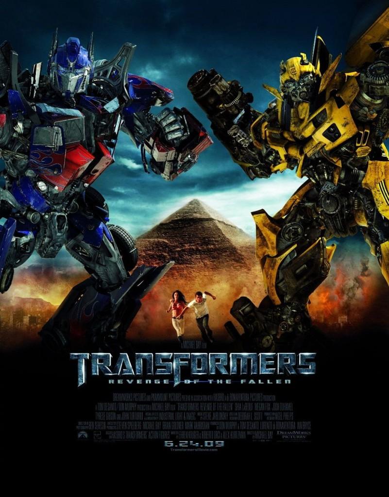 Трансформеры: Месть падших / Transformers: Revenge of the Fallen (2009): постер