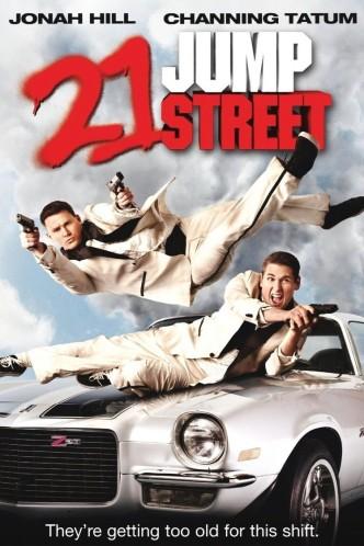 Мачо и ботан / 21 Jump Street (2012): постер