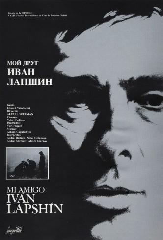 Мой друг Иван Лапшин / Moy drug Ivan Lapshin (1985): постер