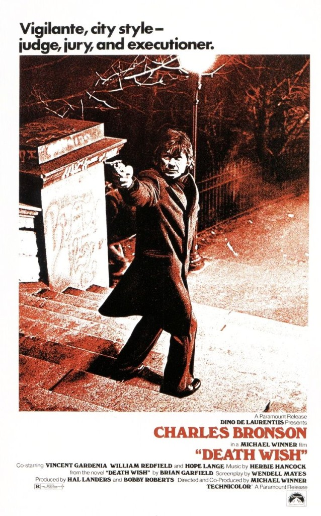 Жажда смерти / Death Wish (1974): постер
