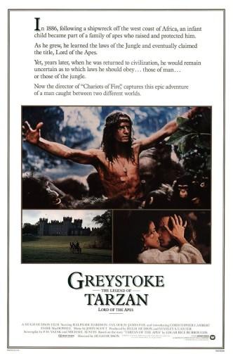 Грейстоук: легенда о Тарзане, повелителе обезьян / Greystoke: The Legend of Tarzan, Lord of the Apes (1984): постер