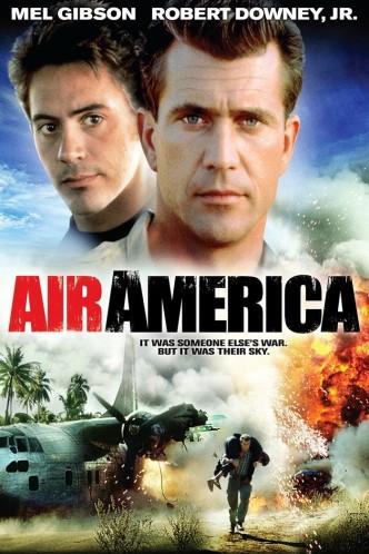 Эйр Америка / Air America (1990): постер