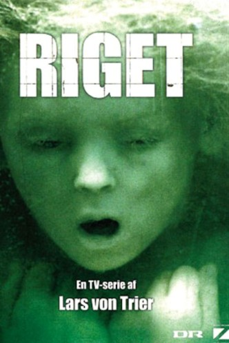 Королевство / Riget / Il regno / Riket (1994, 1997) (мини-сериал): постер