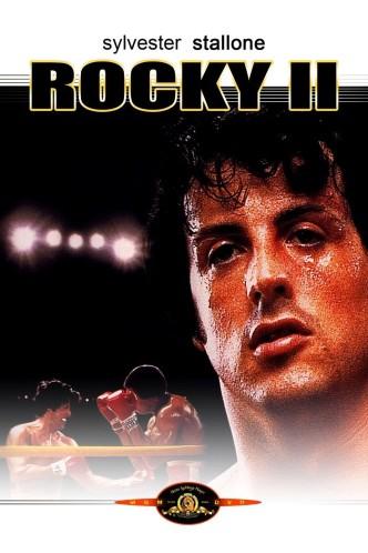 Рокки 2 / Rocky II (1979): постер