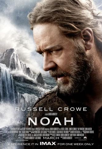 Ной / Noah (2014): постер
