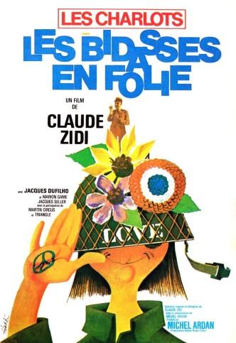 Новобранцы сходят с ума / Les bidasses en folie (1971): постер