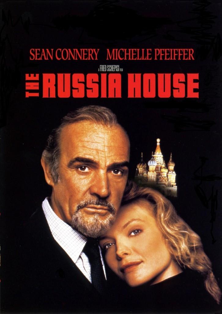 Русский дом / The Russia House (1990): постер