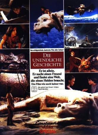 Бесконечная история / Die unendliche Geschichte / The NeverEnding Story (1984): постер
