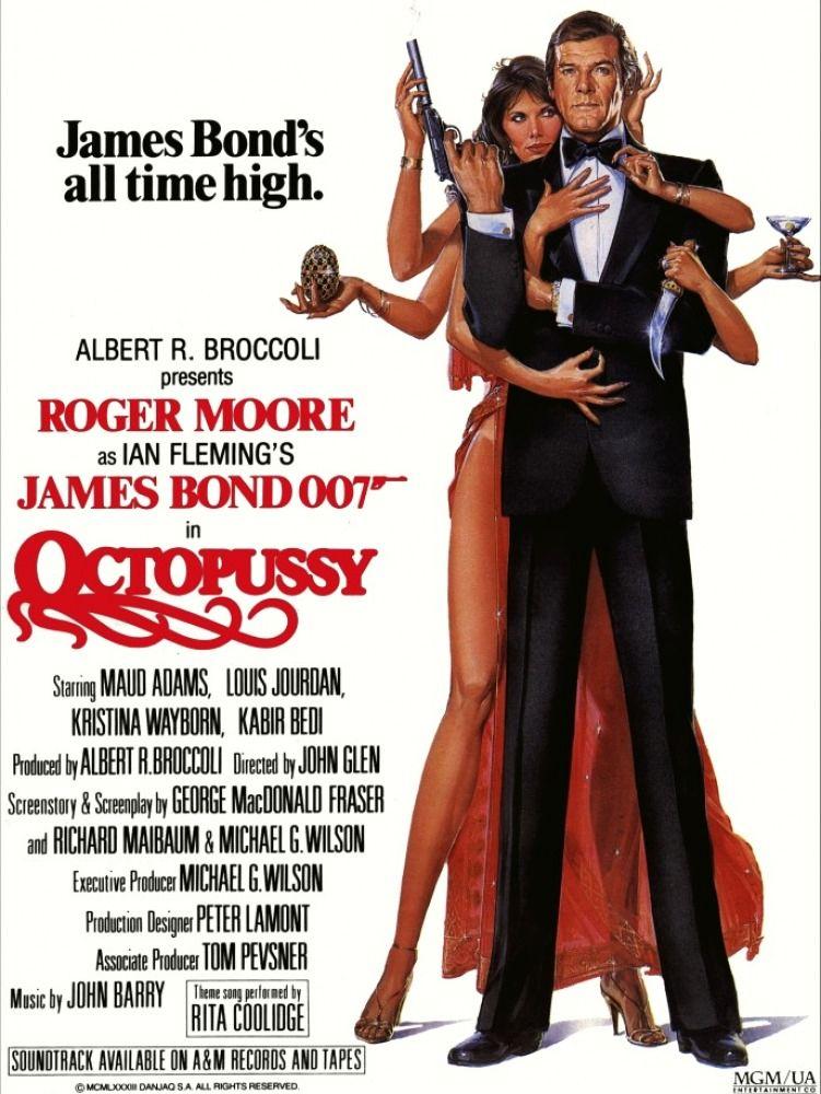 Осьминожка / Octopussy (1983): постер