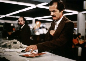 Профессия: репортёр / Professione: reporter / Profession: reporter (1975): кадр из фильма