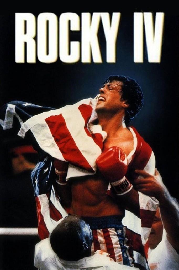 Рокки 4 / Rocky IV (1985): постер
