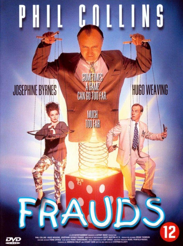 Мошенники / Frauds (1993): постер