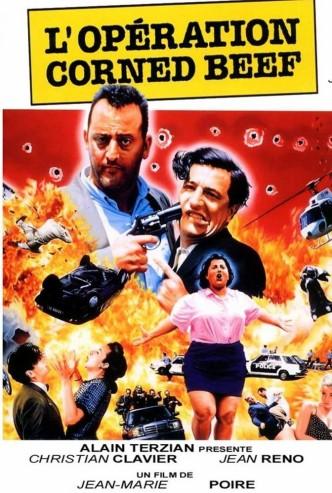 Операция «Тушёнка» / L'opération Corned Beef (1991): постер