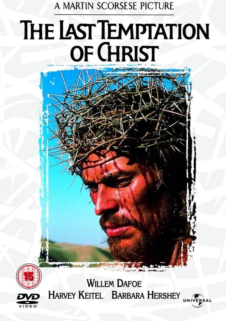 Последнее искушение Христа / The Last Temptation of Christ (1988): постер