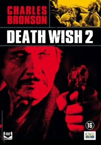 Жажда смерти 2 / Death Wish II (1982): постер