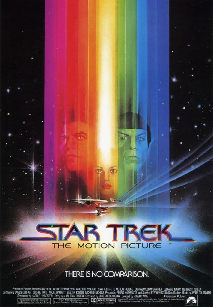 Звёздный путь: Фильм / Star Trek: The Motion Picture (1979): постер