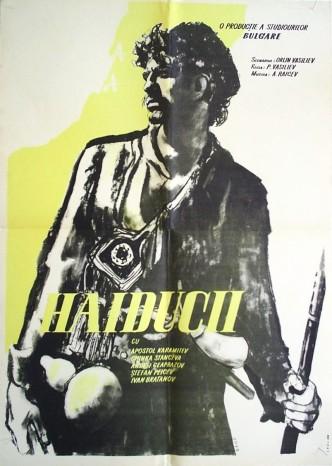 Гайдуки / Haiducii (1966): постер