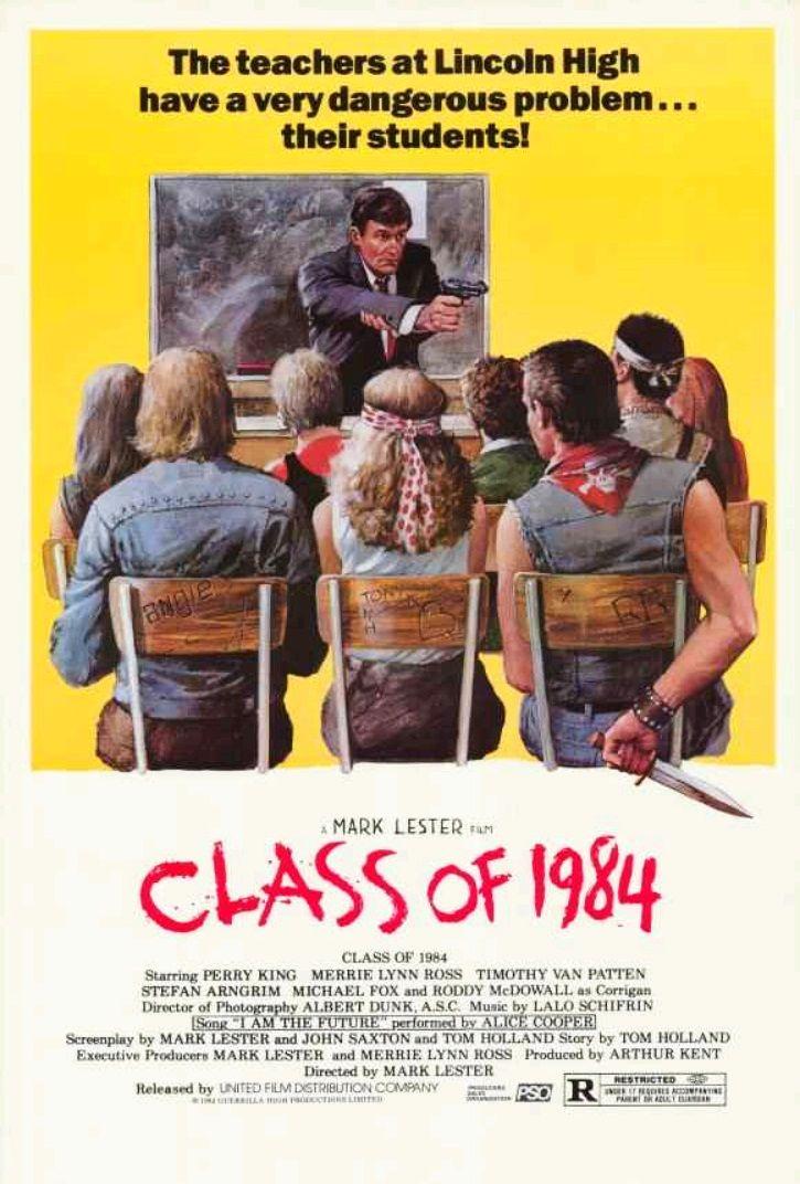 1984 фильм смотреть