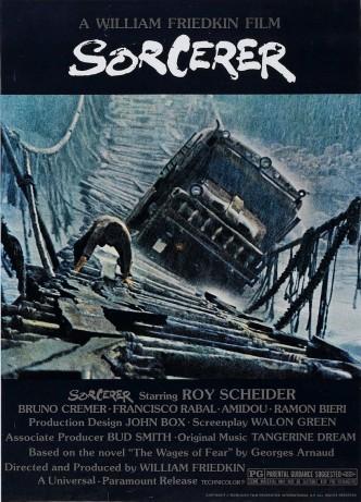 Колдун / Sorcerer (1977): постер