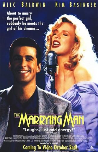Привычка жениться / The Marrying Man (1991): постер