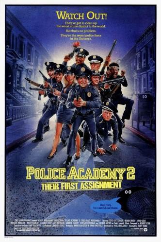 Полицейская академия 2: их первое задание / Police Academy 2: Their First Assignment (1985): постер