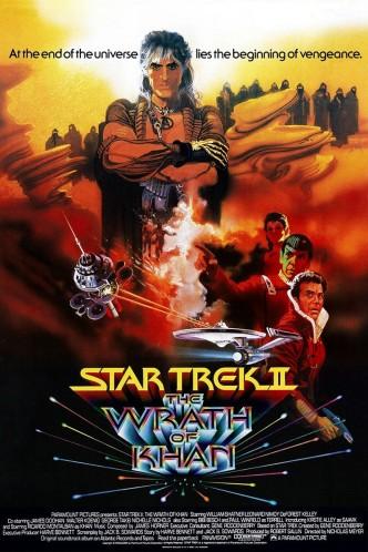 Звёздный путь 2: гнев Хана / Star Trek: The Wrath of Khan (1982): постер