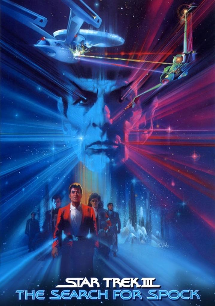 Звёздный путь 3: В поисках Спока / Star Trek III: The Search for Spock (1984): постер