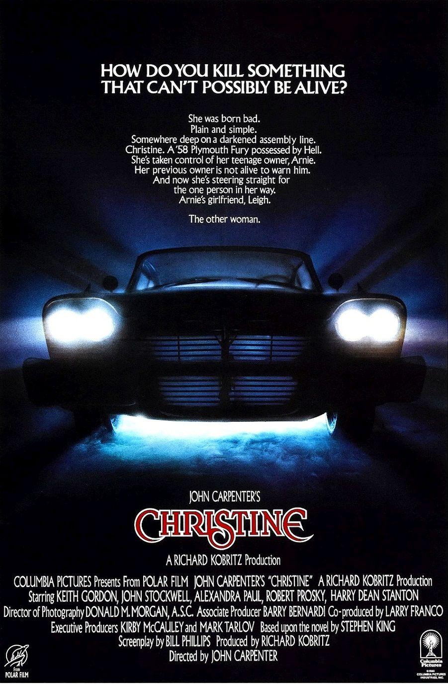 «Кристина» — 1983