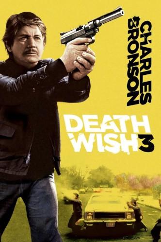 Жажда смерти 3 / Death Wish 3 (1985): постер