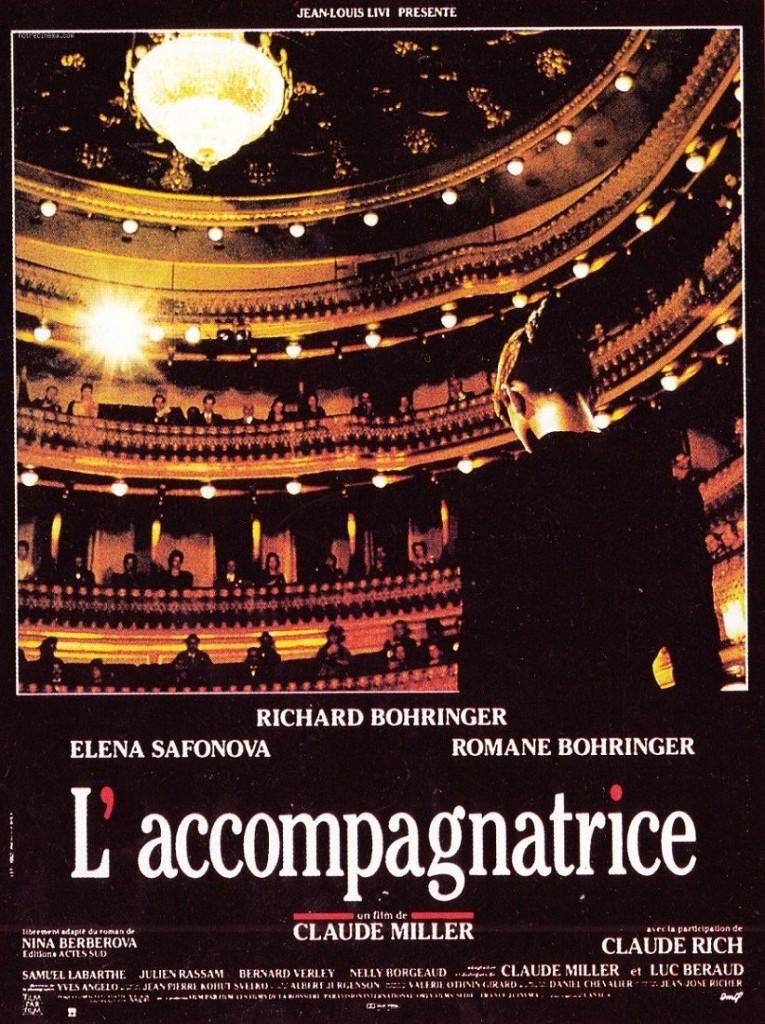 Аккомпаниаторша / L'accompagnatrice (1992): постер