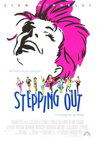 Сценический дебют / Stepping Out (1991): постер