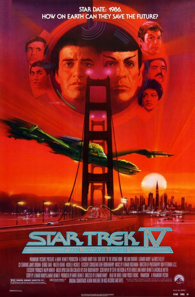 Звёздный путь 4: Путешествие домой / Star Trek IV: The Voyage Home (1986): постер