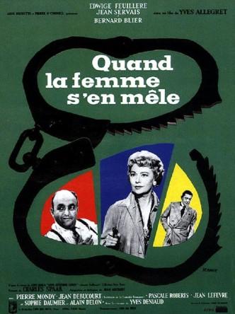 Когда вмешивается женщина / Quand la femme s'en mêle (1957): постер