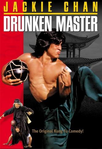 Пьяный мастер / Jui kuen / Drunken Master (1978): постер