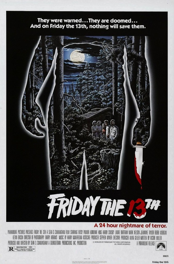 Пятница, 13-е / Friday the 13th (1980): постер