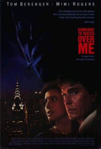 Тот, кто меня бережёт / Someone to Watch Over Me (1987): постер