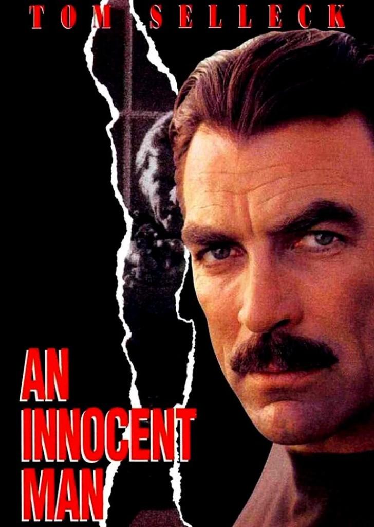Невиновный / An Innocent Man (1989): постер